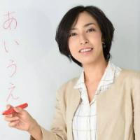 講師佐久間可奈さん